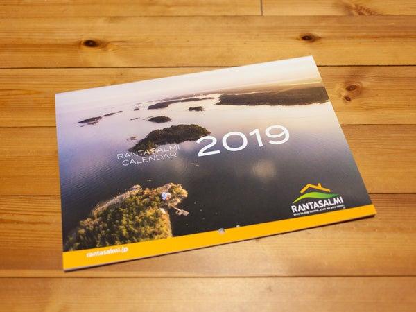 株式会社もくりん舎の施工物件が載っているランタサルミの2019年カレンダー