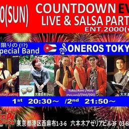 画像 ☆2018/12/30!! TROPI COUNTDOWN EVE SALSA PARTY!! の記事より 11つ目