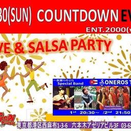 画像 ☆2018/12/30!! TROPI COUNTDOWN EVE SALSA PARTY!! の記事より 1つ目