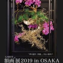"""""""✤ まるで秘密の花園へ通じる門のような・・✤""""の記事に添付されている画像"""