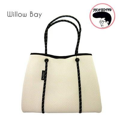 軽くて大容量!!人気のトートバッグ Willow Bay ウィローベイ ショルダの記事に添付されている画像