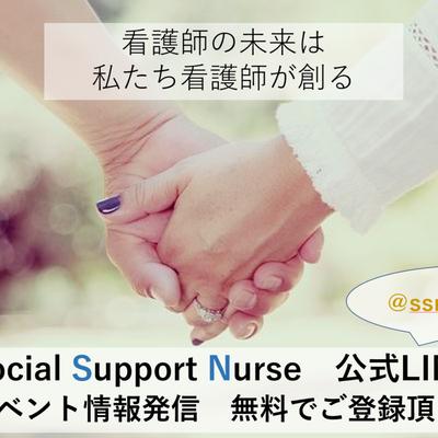看護師のメイクの記事に添付されている画像