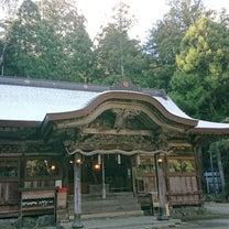 産土神社や鎮守神社と上手にお付き合いすると。の記事に添付されている画像