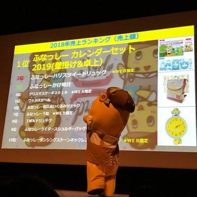 公式WEBSHOP 3周年記念イベント②の記事に添付されている画像