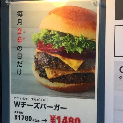 【株主優待飯】新メニュー!29の日はヴィレヴァンダイナー(^^)の記事に添付されている画像