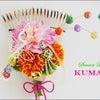 おめでたい装飾のKUMADE◆Lessonレポートの画像