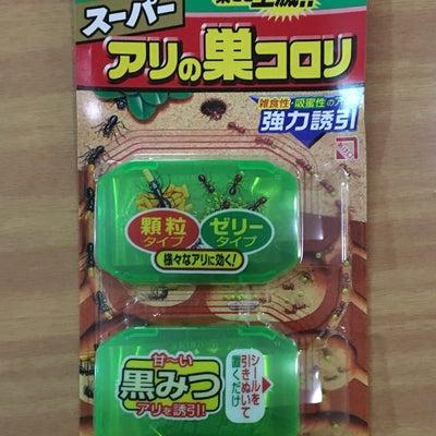 日本から持ってきてよかったもの(生活雑貨編①)の記事に添付されている画像