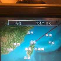 台湾到着☆入国でまた言われたの記事に添付されている画像