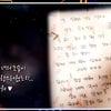 Wanna One☆☆ 「2018 KBS歌謡祭」 12.28  両親からの手紙に涙。。の画像