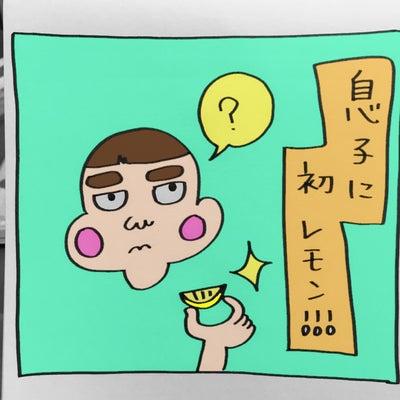 育児中漫画「期待はずれ」の記事に添付されている画像