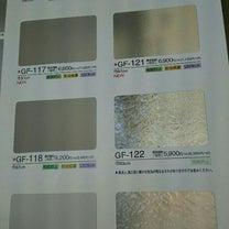 透明ガラスの目隠し・・・玄関横のFIX窓に張ったガラスフィルムの記事に添付されている画像
