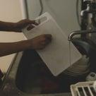 """満員御礼【9月セミナー】""""普通のママがたった3カ月で月商54万になった秘訣""""大公開セミナー!の記事より"""