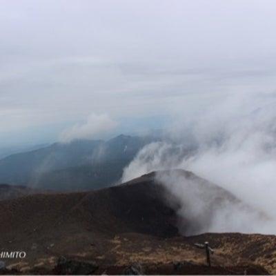 「旅の記憶」~ 高千穂峰山頂付近にての記事に添付されている画像