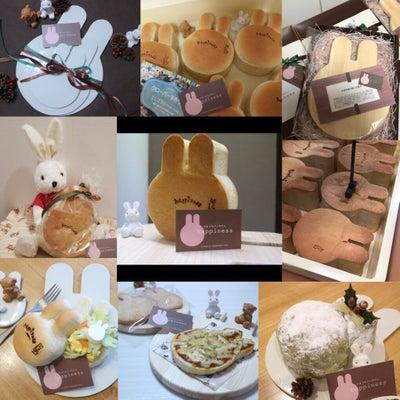 うさぎ食パン今年もありがとうございました❤️の記事に添付されている画像