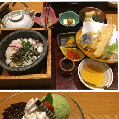 暮れも押し迫った仙台から~今年の1番とか / 「A HAPPY NEW YEARの記事に添付されている画像