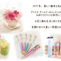 最新【Atelier ″Re:″】レッスン・イベントスケジュールの記事に添付されている画像