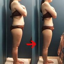 【謹賀新年♬1月痩身モニター募集開始】&痩身モニター結果報告の記事に添付されている画像