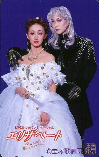1996年 宝塚歌劇「エリザベート」(雪組 一路真輝 主演)
