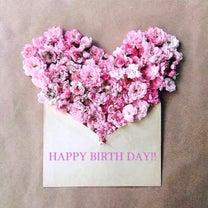 1/23生まれさんHappyBirthDay♡の記事に添付されている画像