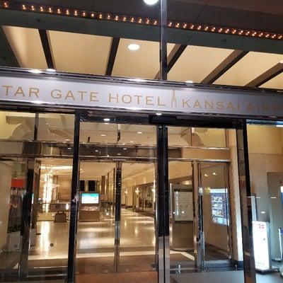 弾丸札幌旅①・スターゲイトホテルに前泊の記事に添付されている画像