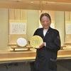 初詣は日本一の投資家・竹田和平さんの参拝を参考にしててね。の画像