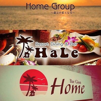 本日カウントダウンパーティー☆Bar Home祇園、木屋町店の記事に添付されている画像