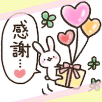 感謝。青柳です。の記事に添付されている画像
