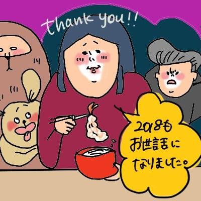 【感謝】ベストコソダテフルブログトップ10!@今年もありがとうございましたの記事に添付されている画像