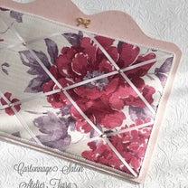 Mai-Style ペルメルとペーパーバッグの記事に添付されている画像