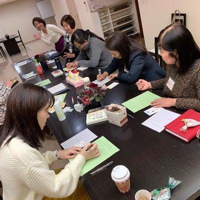 感情のカオス(*≧∀≦*)1月29日はシェアカウンセリングの会です♪の記事に添付されている画像