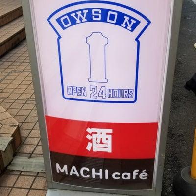☆ジョジョ展 大阪☆の記事に添付されている画像