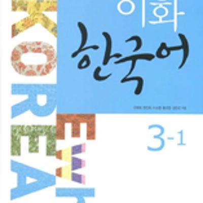 韓国語文法 中級1_Lesson004:(으)ㄹ 수도 있다 (~することもあるの記事に添付されている画像