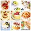 即満席の大人気!旬の果物を使った「季節のロールケーキ」コース体験レッスンの画像