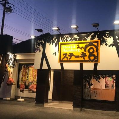 【食べ歩き】大麦牛ヒレステーキ150g+宮ロース150g@ステーキ宮 愛知県 西の記事に添付されている画像
