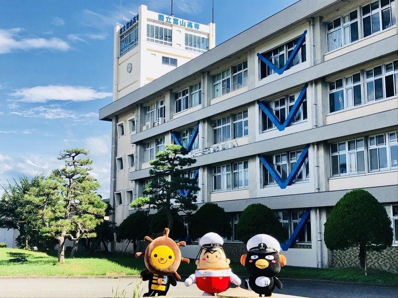 富山県 専門学校