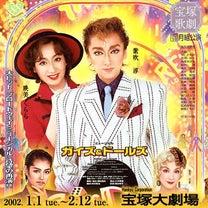 2002年 宝塚歌劇「ガイズ&ドールズ」(月組 紫吹淳 主演)の記事に添付されている画像