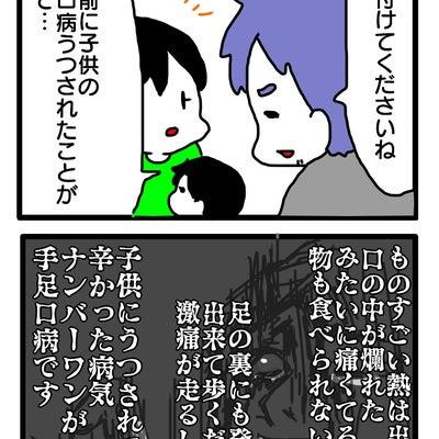 大団円の記事に添付されている画像
