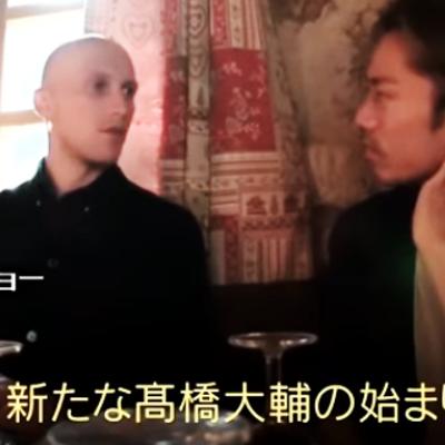 超個人的好みの全日本厳選・・・⑧高橋大輔選手の記事に添付されている画像