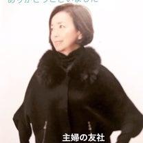 2018年 ありがとうございましたの記事に添付されている画像