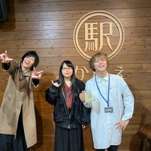12/24(祝月)駅かふぇJR鶴崎駅店。の画像