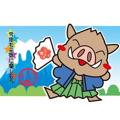 【BRO.原田龍二】新年明けましておめでとうございます(*^^)vの記事に添付されている画像