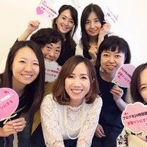 【残3】4/13(土)☆ブログを24時間働く営業マンにするセミナー!の記事に添付されている画像
