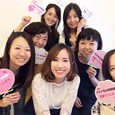 【募集】2/22、3/13☆ブログを24時間働く営業マンにするセミナー!の記事に添付されている画像