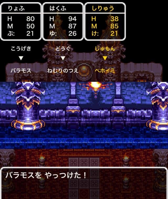 ドラクエ 3 最強 パーティー