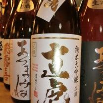 和食 花くるま お宝到着「直虎 長野県 別誂(べつあつらえ)純米大吟醸」の記事に添付されている画像