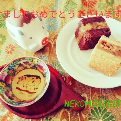 新年のお茶とお菓子の記事に添付されている画像