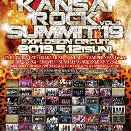 画像 2019.5.12(日)KANSAI ROCK SUMMIT 19 全8会場タイムテーブル公開! の記事より 2つ目