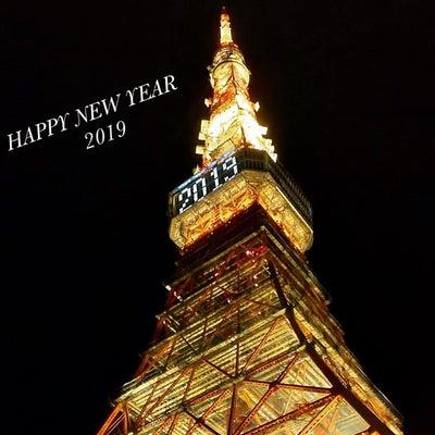 新年明けましておめでとうございます♡の記事に添付されている画像