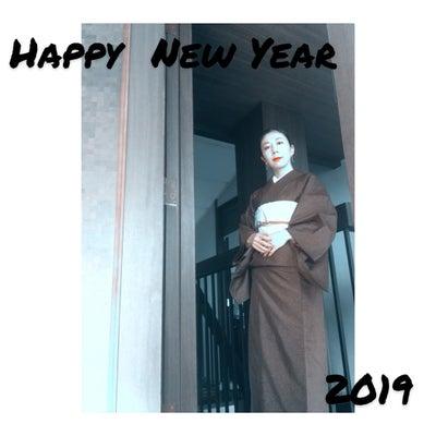 Happy New Yearの記事に添付されている画像
