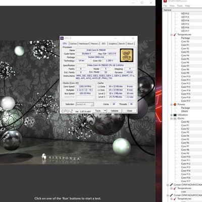i9 7980XE オーバークロック5.0GHzの記事に添付されている画像